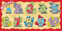 "Numbers Sealife Towel 30""x60"""