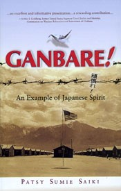 Ganbare! An Example of Japanese Spirit