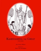 Kamehemeha the Great