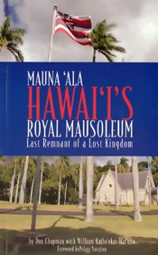 Mauna Ala Hawaii S Royal Mausoleum Hawaiigifts Com