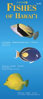 Fishes of Hawaii Pocket Guide