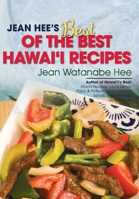 Jean Hee's Best of the Best Hawaii Recipes