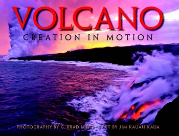 Volcano - Creation in Motion