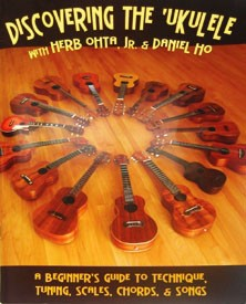 Discovering the Ukulele with Herb Ohta Jr & Daniel Ho