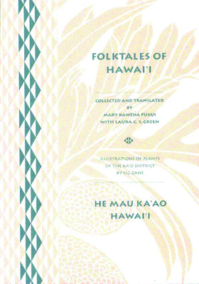 Folktales of Hawaii