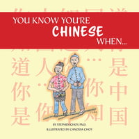 You Know You're Chinese When…