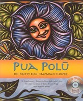 Pua Polu: Pretty Blue Hawaiian