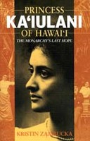 Princess Kaiulani of Hawaii