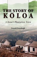 The Story of Koloa