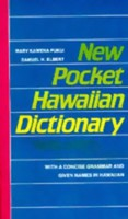 New Pocket Hawaiian Dictionary