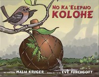 No Ka 'Elepaio Kolohe (Hawaiian language edition)