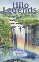Hilo Legends (New Edition)