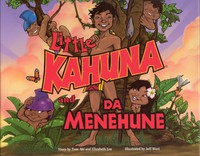 Little Kahuna and da Menehune