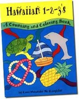 Hawaiian 1-2-3's Counting and Coloring Book