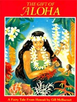 The Gift of Aloha