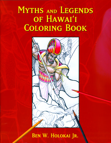 myths and legends of hawaii coloring book - Hawaii Coloring Book