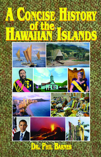 a history of the hawaiian islands History of hawaii/missionaries sugar immigration  were a major turning point in hawaiian history  agriculture was very limited on the hawaiian islands.