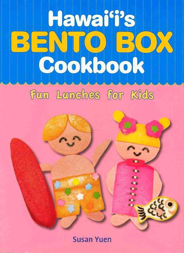 hawai i s bento box cookbook fun lunches for kids the islander group. Black Bedroom Furniture Sets. Home Design Ideas