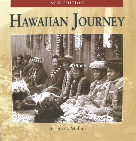 Hawaiian Journey | Go Hawaii