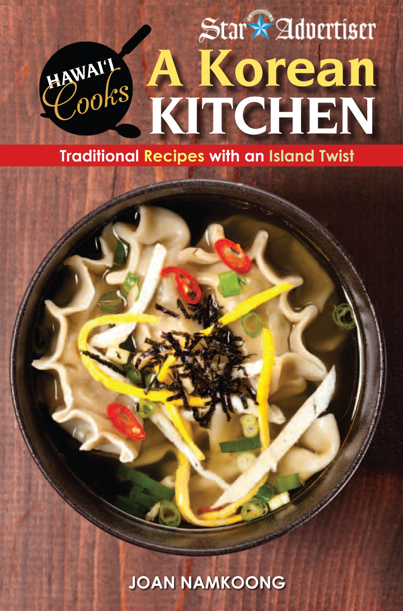 A korean kitchen traditional recipes with an island for Traditional korean kitchen