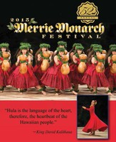 The 52nd Annual Merrie Monarch Festival, 2015 (Blu-Ray)