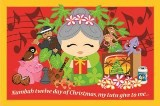 "Boxed 4""x6"" Hawaii Christmas Cards - Tutu"
