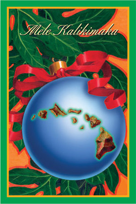 "Boxed 4""x6"" Hawaii Christmas Cards - Island Chain Ornament"