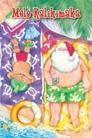 "Boxed 4""x6"" Hawaii Christmas Cards - Santa Beach"
