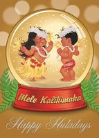 "Boxed 5""x7"" Hawaii Christmas Cards - Snow Globe Keikis"
