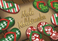 "Boxed 5""x7"" Hawaii Christmas Cards - Slippers"