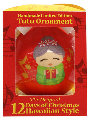 Christmas Ornament Single Tutu