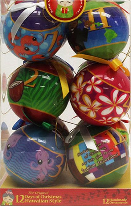 Christmas Ornament Set 12 Days - HawaiiGifts.com
