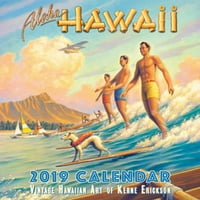 "Aloha Hawaii - Deluxe 11"" x 11"" Wall Calendars"